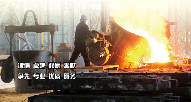华光品质,致力于服务铸造行业